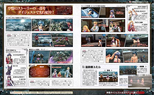 Screenshot_2014-08-27-23-15-56