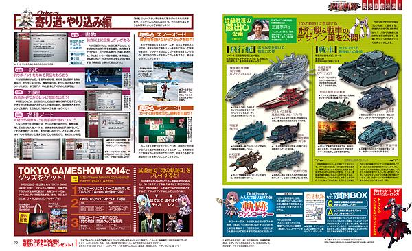 Screenshot_2014-09-03-23-18-44
