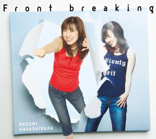 Front breaking