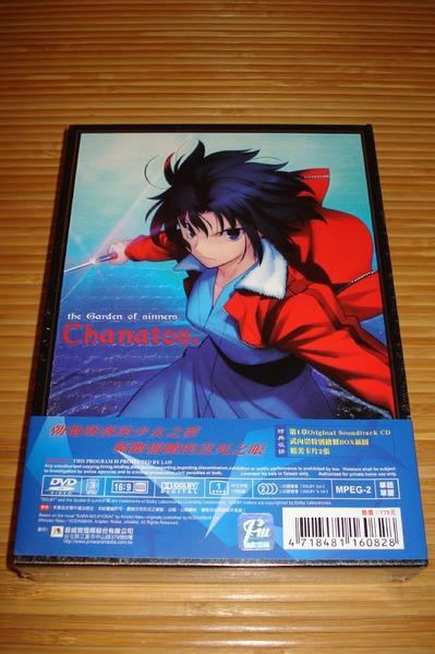 空之境界DVD第一卷封盒背面