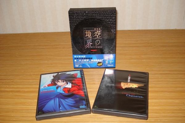 空之境界DVD第一卷內容物