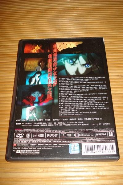 DVD盒背面