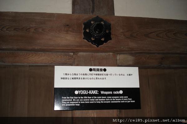 DSC02628.JPG