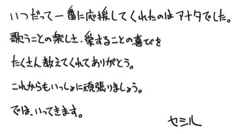 201206201302_001