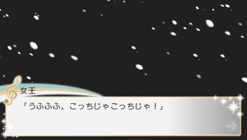 201206201258_001