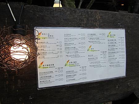 門口的menu