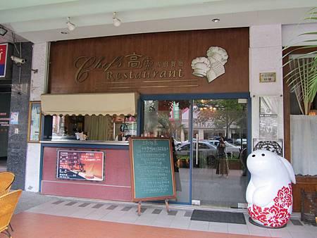 店門口,左邊是外帶窗口,可以買麵包。