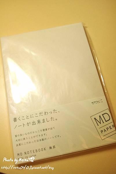 IMGP2465.jpg