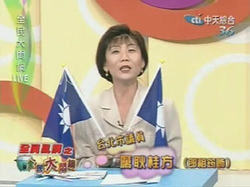 郎祖筠-厲耿桂芳
