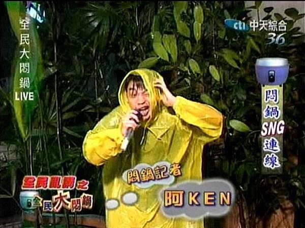阿ken記者