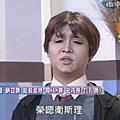 榮嗯衛斯理