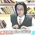 網路免責權-狄志杰