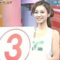 SG27-梁瓊文