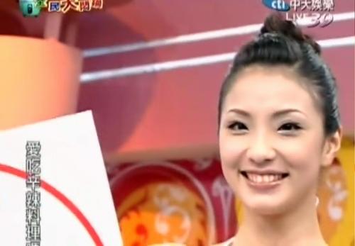 SG43-王湘瑩