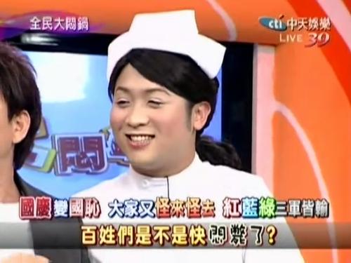 悶鍋小護士