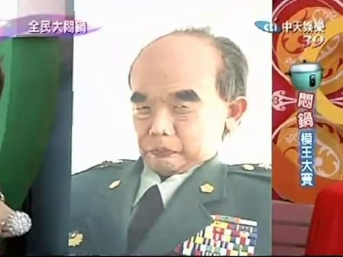楊巧寧-郝伯村