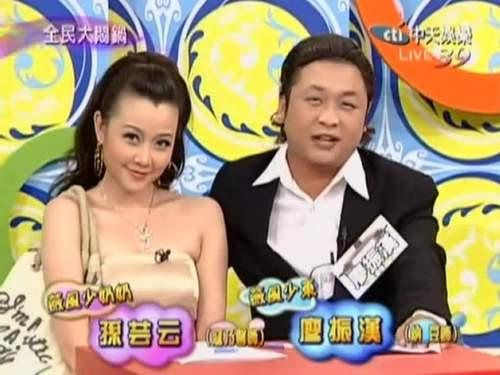 孫芸云&廖振漢