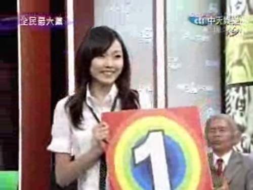 SG114-陳凱君
