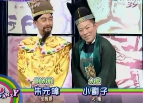 明太祖&太監