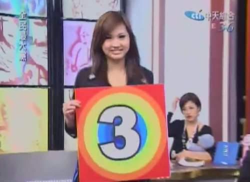 SG122-吳以琳