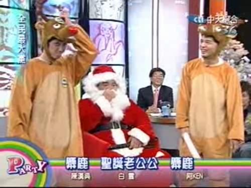 聖誕老公公&麋鹿