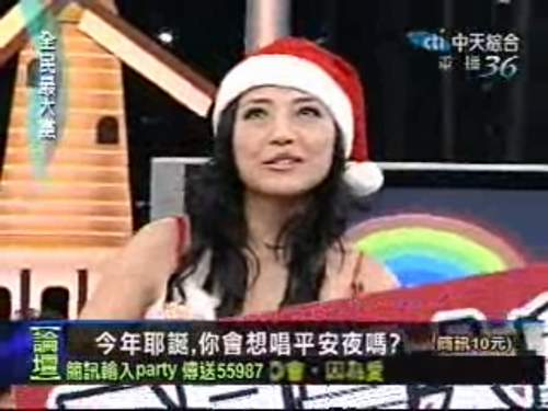 聖誕小天使