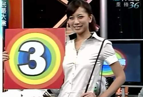 SG131