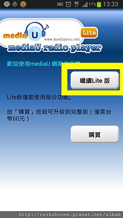 cScreenshot_2013-03-25-13-33-52