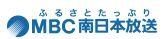 mbc南日本放送.JPG