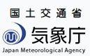 國土交通省氣象廳.JPG