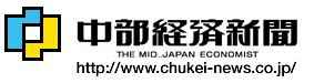 中部經濟新聞.JPG