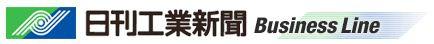 日刊工業新聞.JPG
