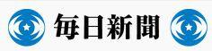 每日新聞.JPG