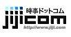時事通信社.JPG