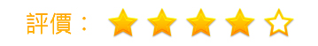 Rating Stars4