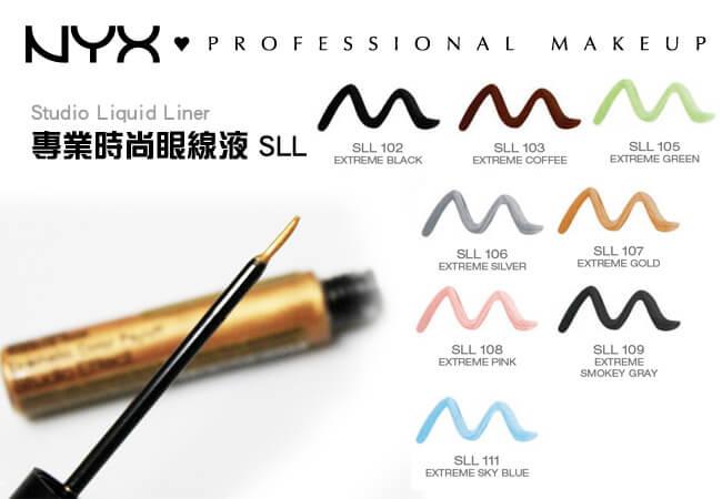 SLL_2.jpg