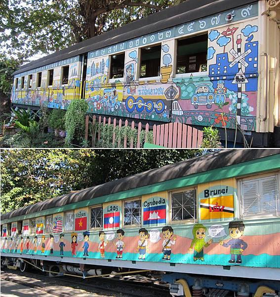 train LiB