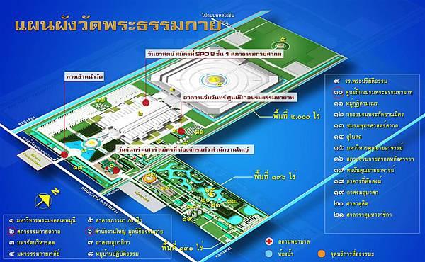images_websitedmc_maps7000large