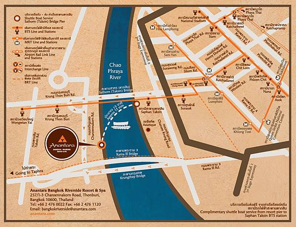 Anantara_Bangkok_Riverside_Location_Map_Update-resort-ARR
