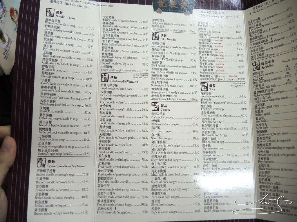 DSCN9718 (複製)