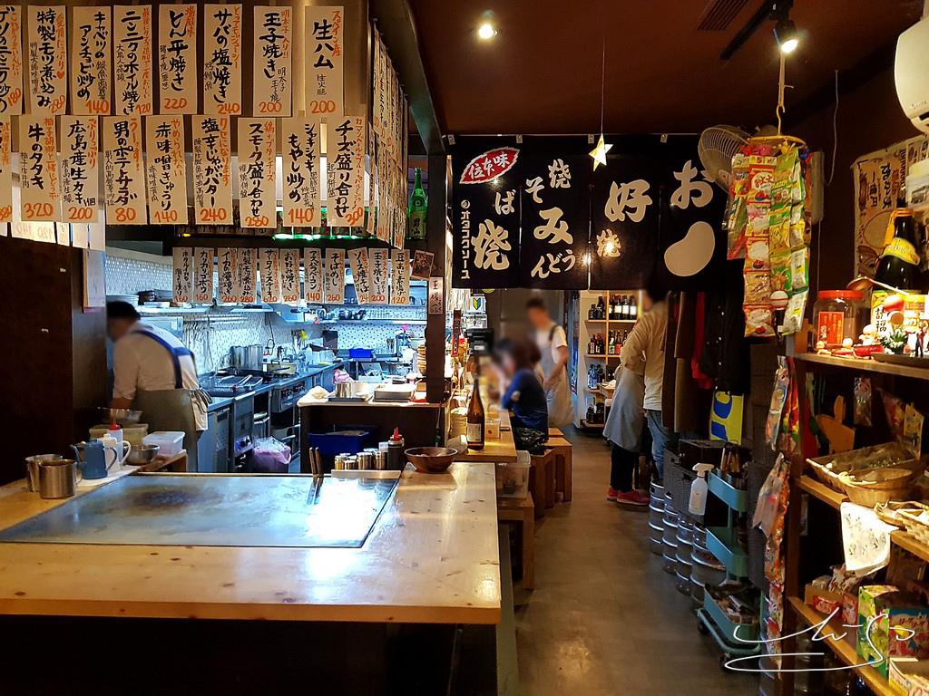 石村商店 (26).jpg