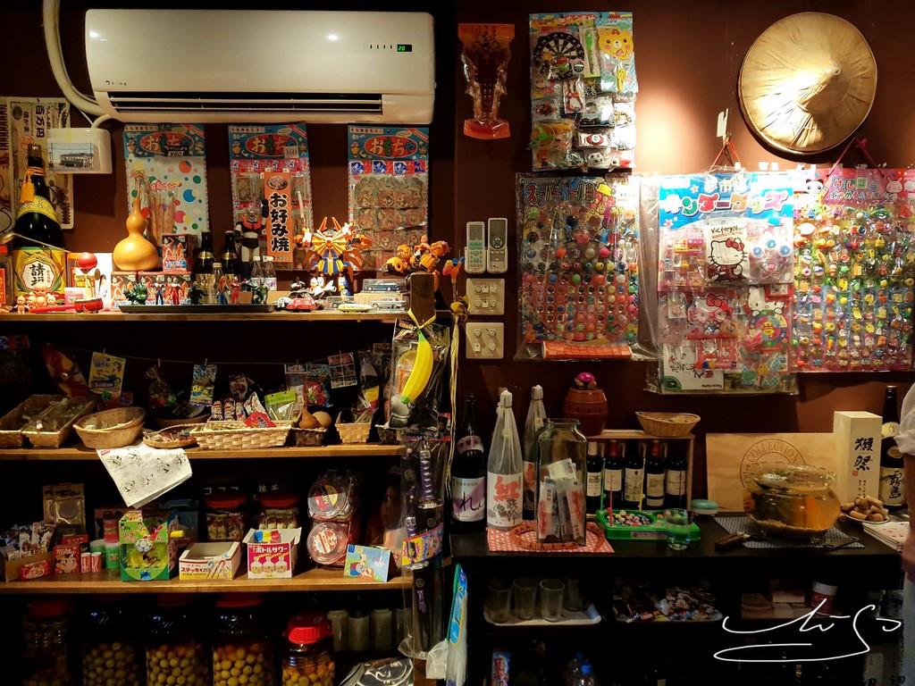 石村商店 (25).jpg