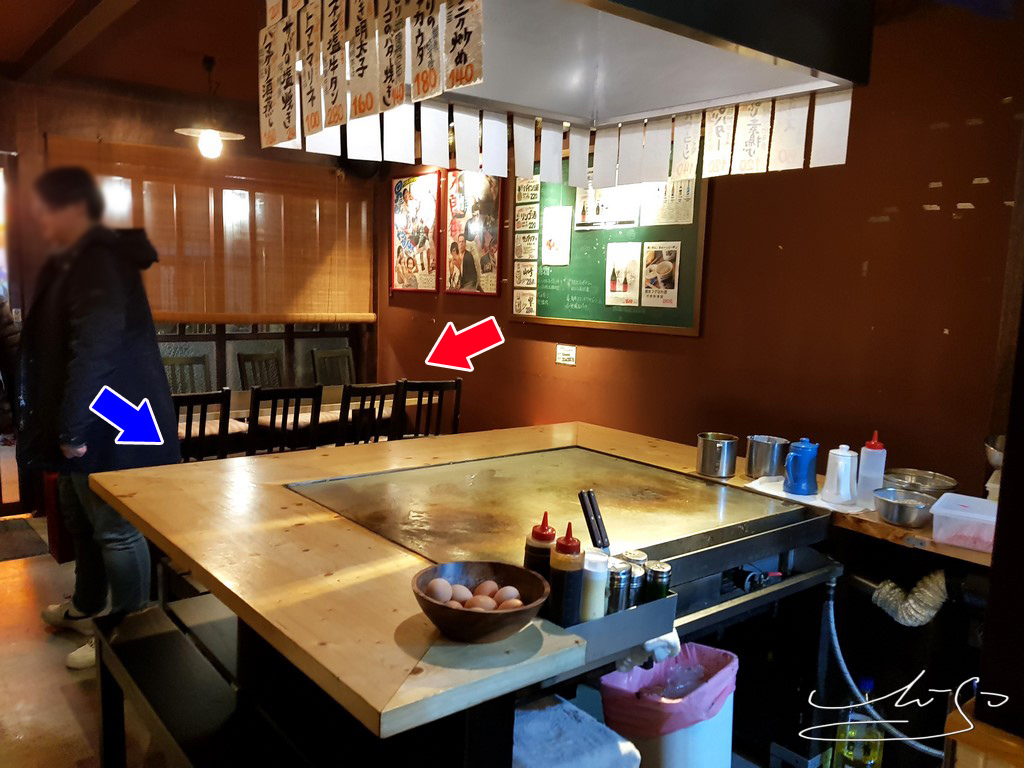 石村商店 (24).jpg