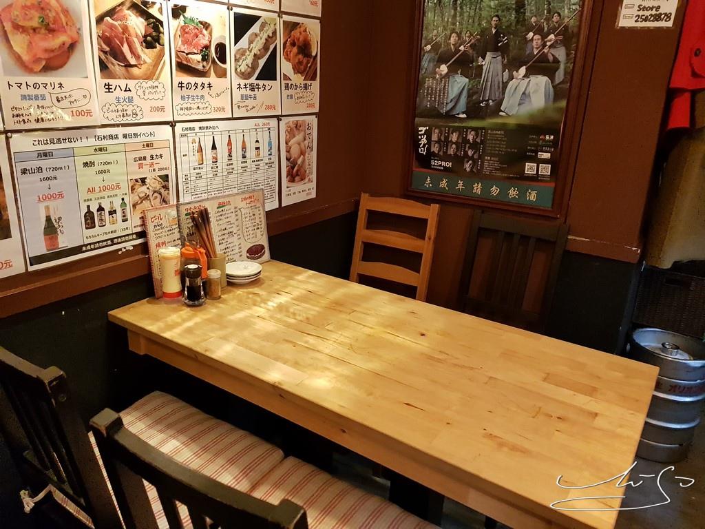 石村商店 (8).jpg