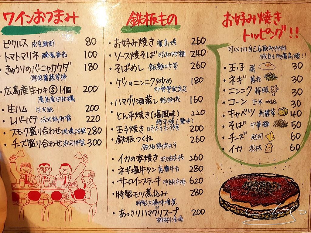石村商店 (3).jpg