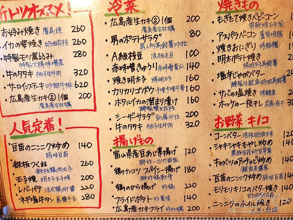 石村商店 (4).jpg
