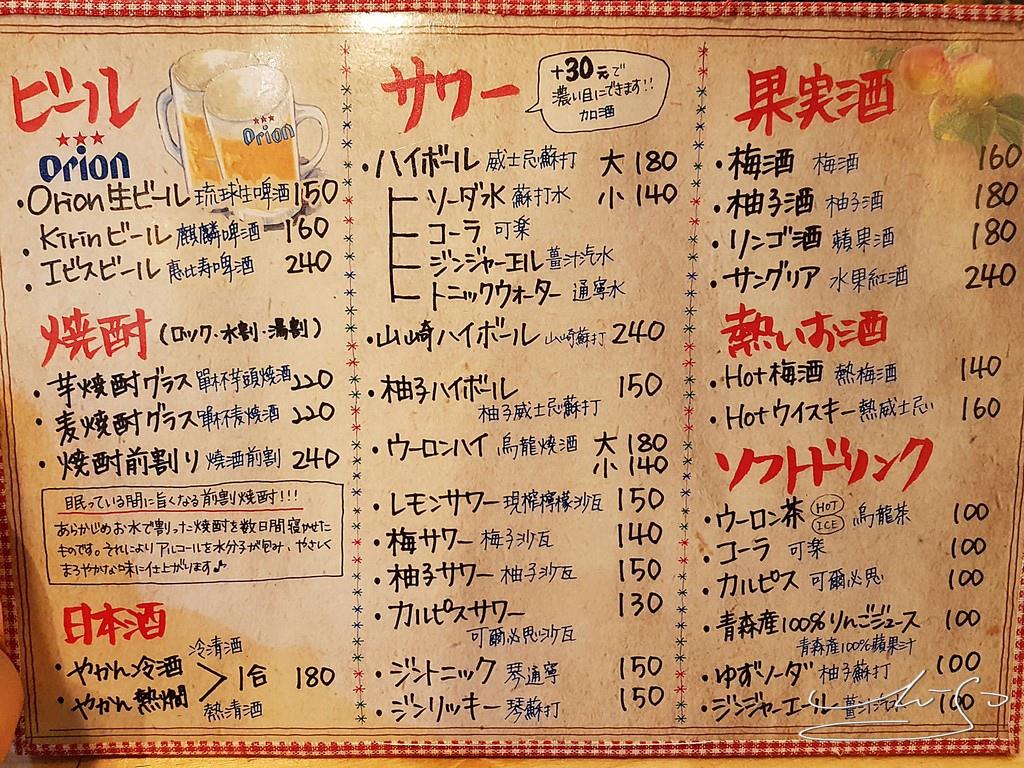 石村商店 (1).jpg