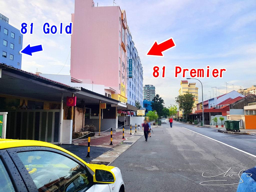 81 Hotel premier (2).jpg