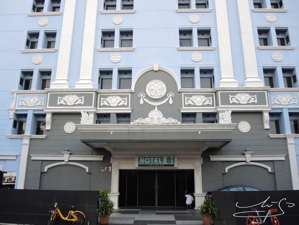 81 Hotel premier (11).JPG