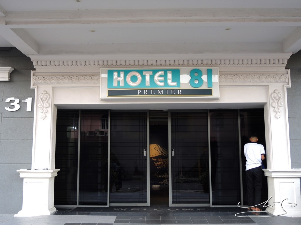 81 Hotel premier (9).JPG